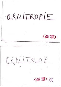ornitrop
