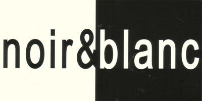 noiretblanc-einladungskarte